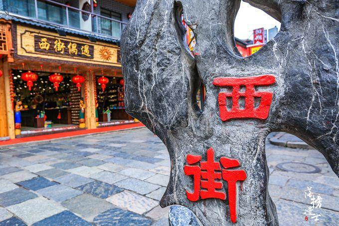 """这里是外国人在中国最为密集的一条街,被誉为中国的""""地球村"""""""