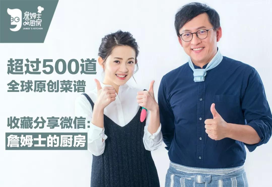 必威网站 40