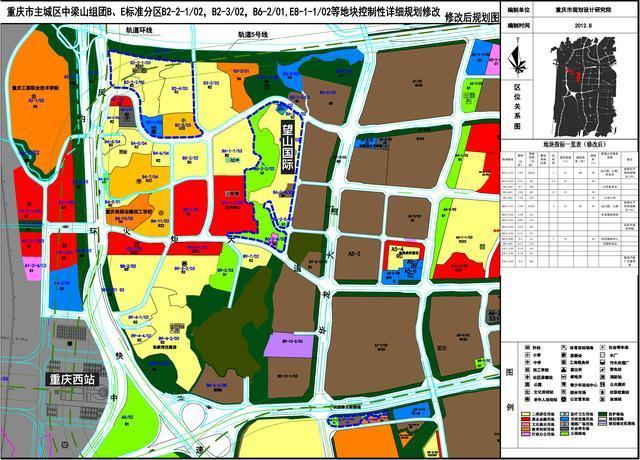 重庆石桥铺未来规划图