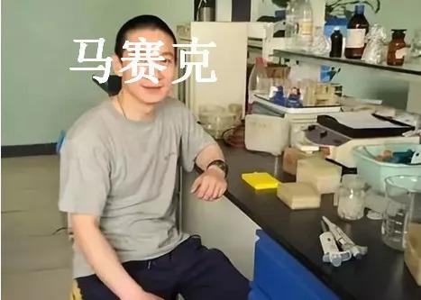 美高梅集团网站 5