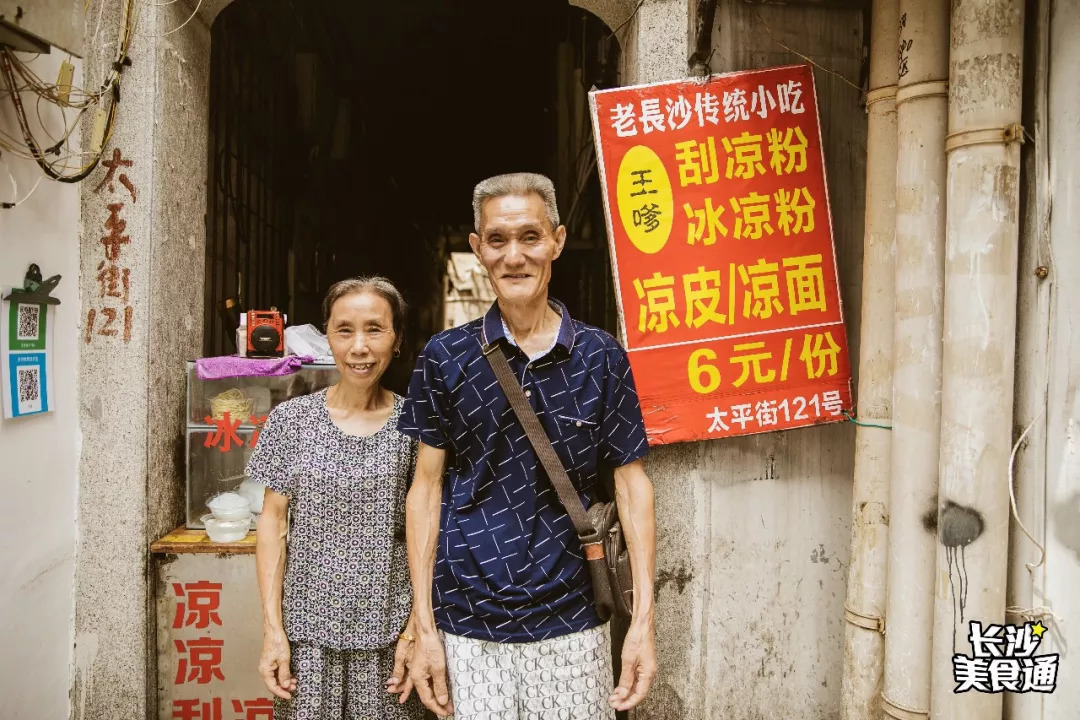必威网站 54
