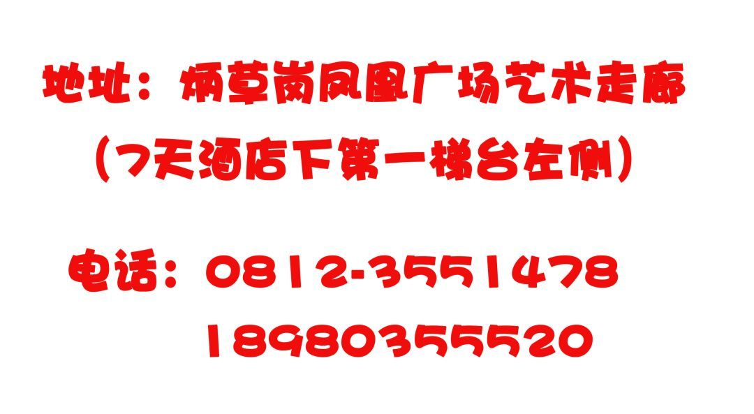 新莆京投注网站 64