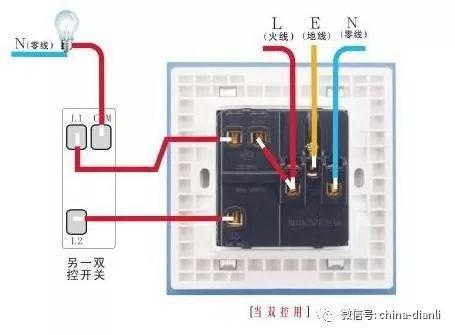 13张图教会你多个开关控制多个灯的接线,电工基本功