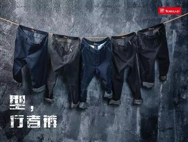 探路者行者裤即将上市,引领户外时尚新潮流-天方燕谈