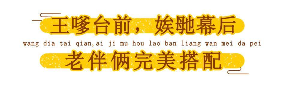 必威网站 41