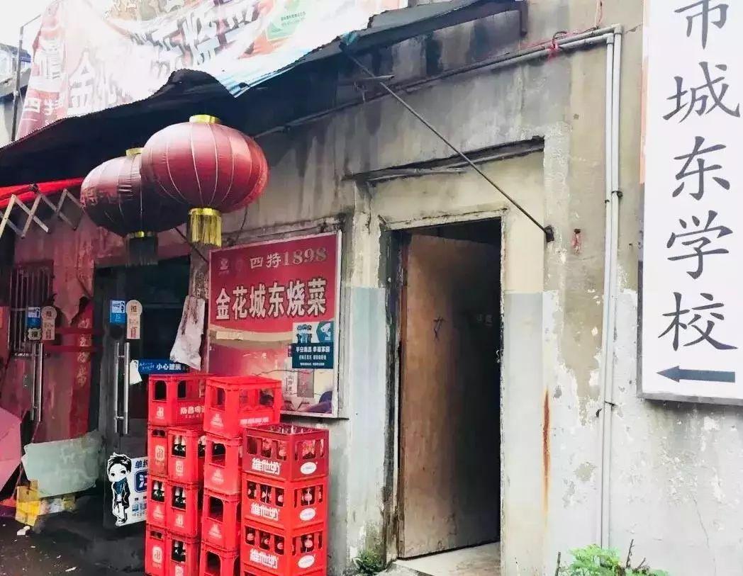 必威官网 75