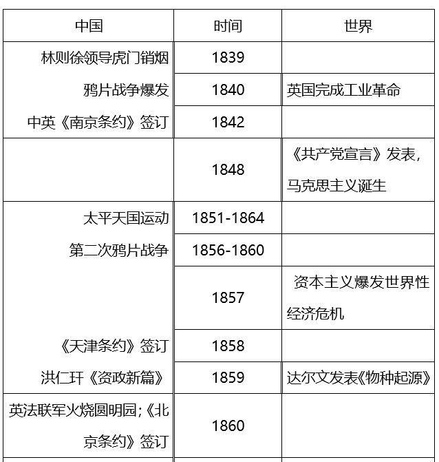 云顶娱乐app官网 10