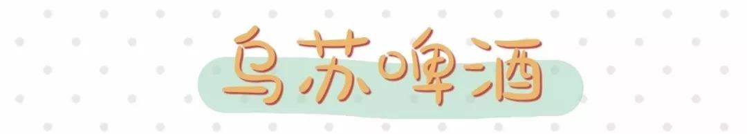 必威网站 20