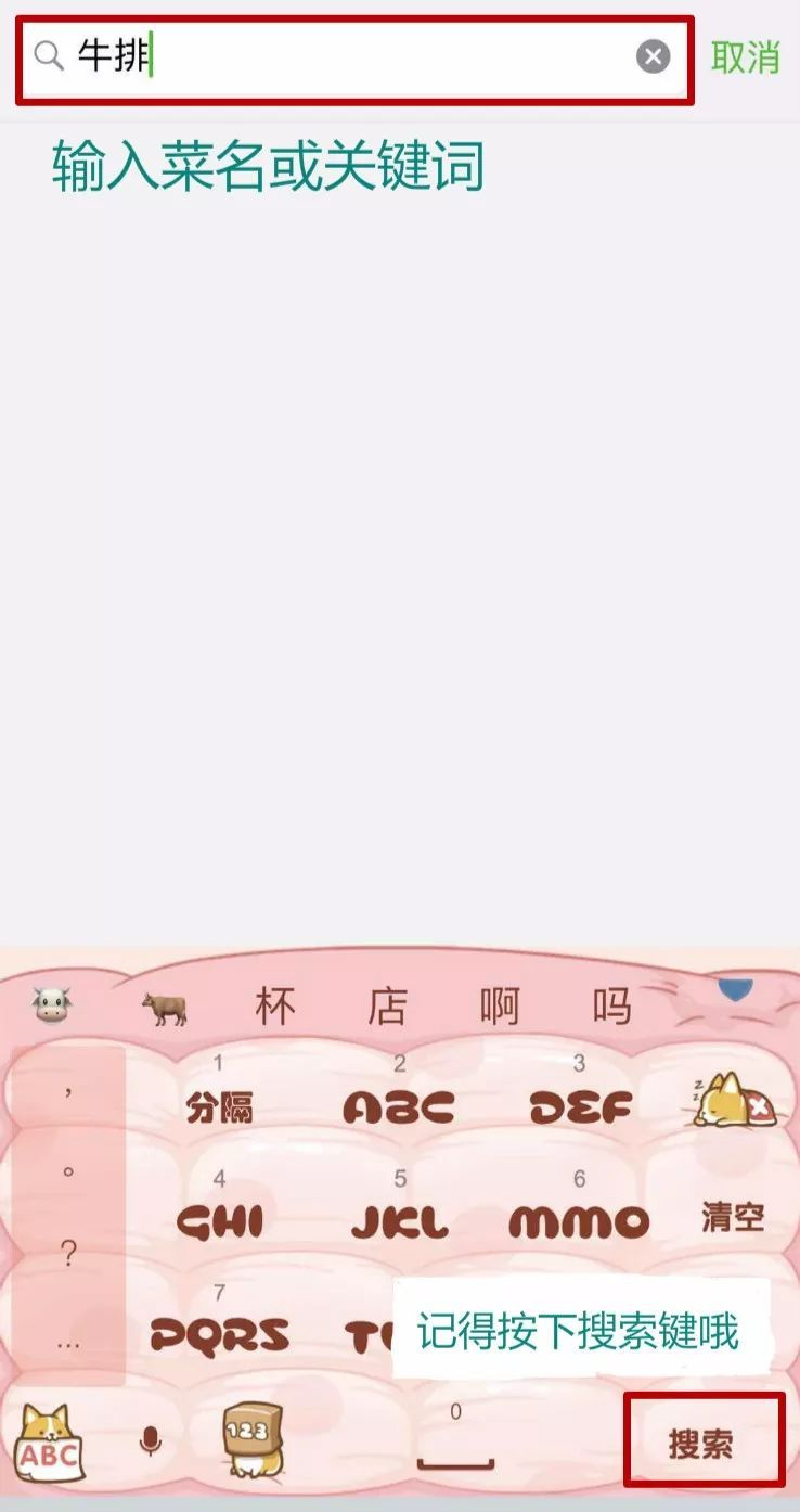mgm美高梅 官方网址 48