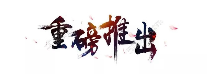 新普京娱乐 13