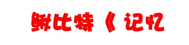新莆京投注网站 6