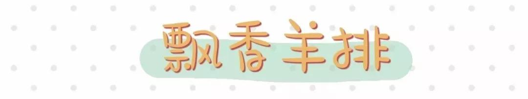 必威网站 50