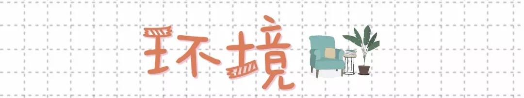 必威网站 4