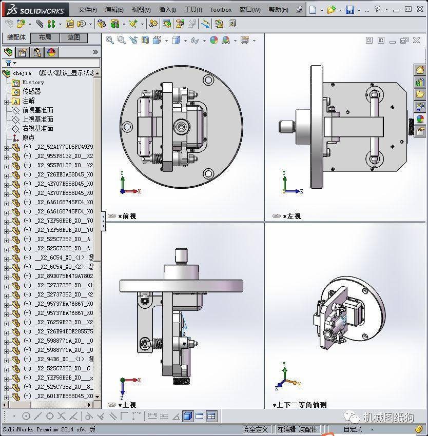 【工程机械】数控车床液压夹具3d模型图纸 solidworks