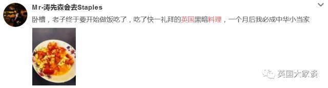 必威官网 5