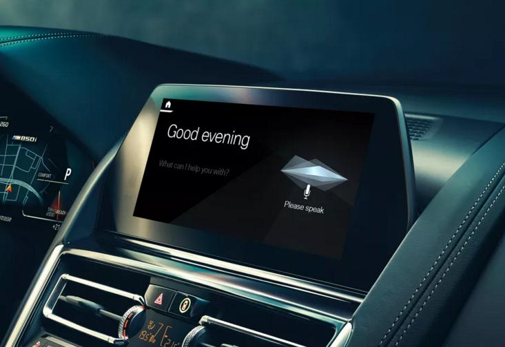 自力更生 宝马发布最新车载语音助手