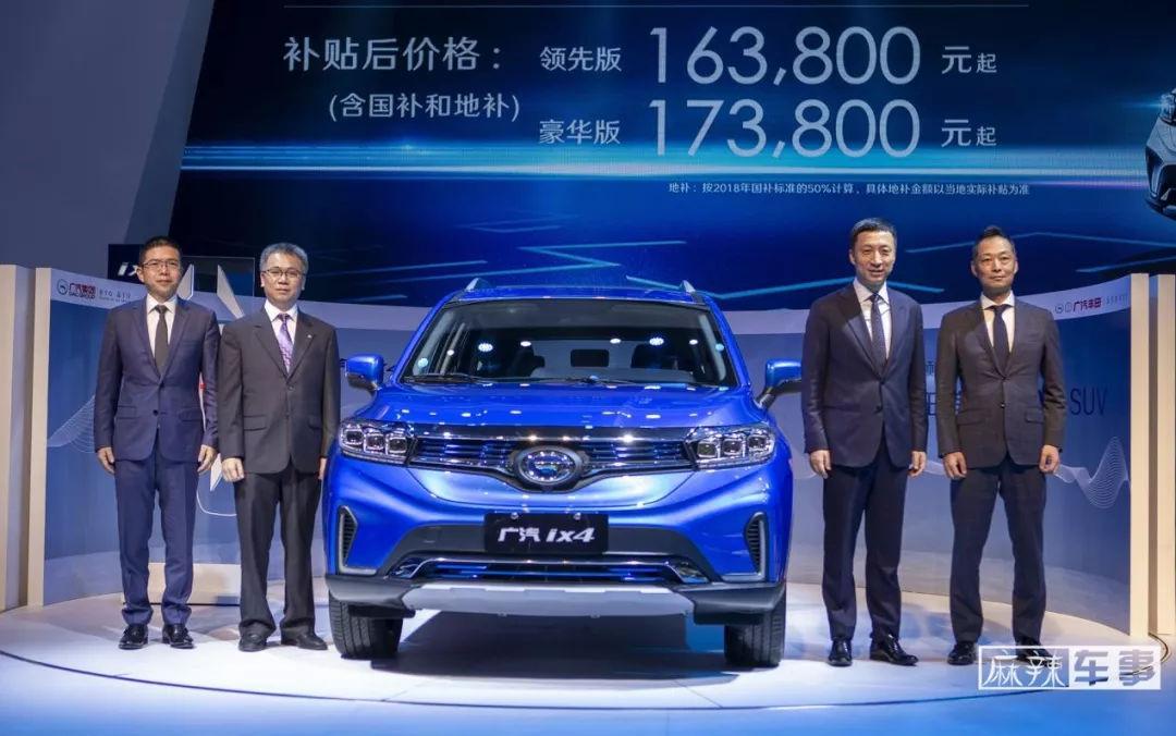 """广汽丰田首款量产纯电动SUV,广汽ix4扩大""""全擎动力""""优势"""