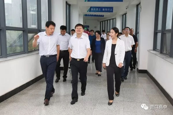 营口市座谈教师节召开在营口高中庆祝怎么样外国语高中郑州图片