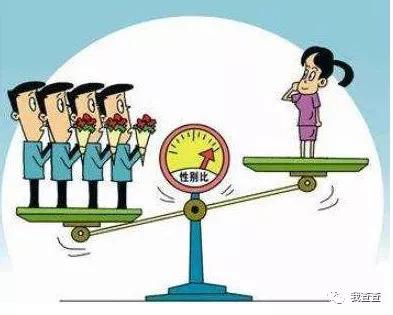 性别比例失衡加剧 加上结婚成本 结婚好难啊!