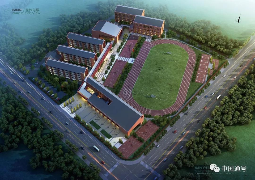 领导关怀 5 项目建设以来,广西自治区,贺州市委,市政府各级领导对图片