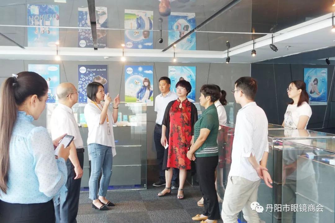 【关注】鹰潭市政协、余江区政协代表及鹰潭眼镜行业一行来丹调研
