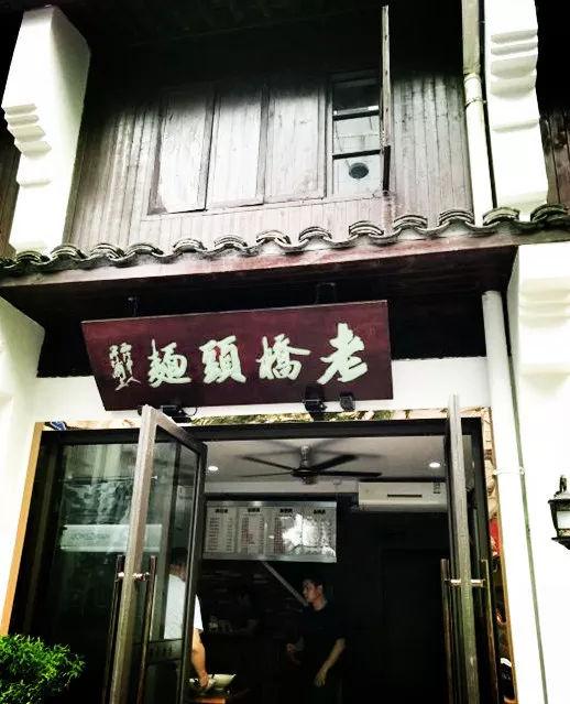 必威官网 66