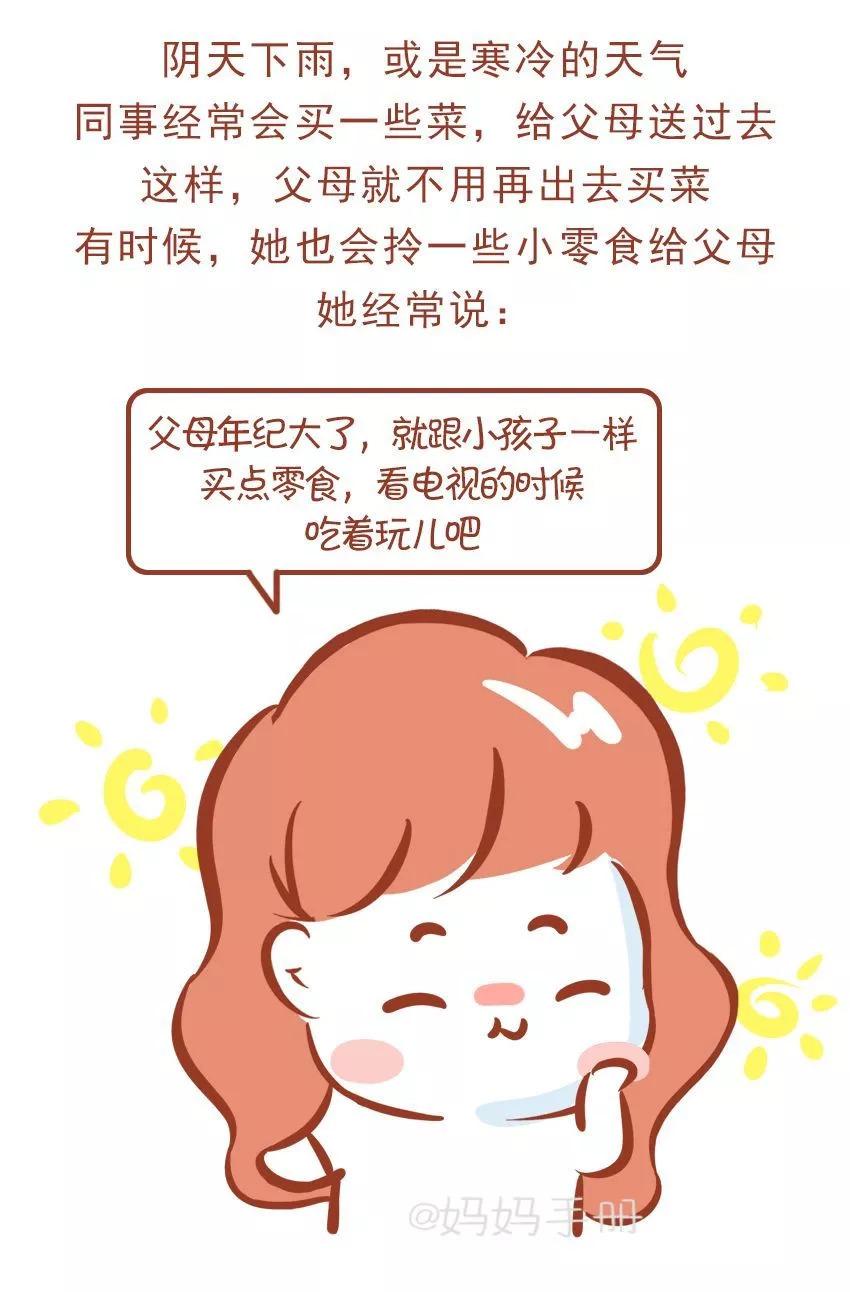 betway必威平台 29