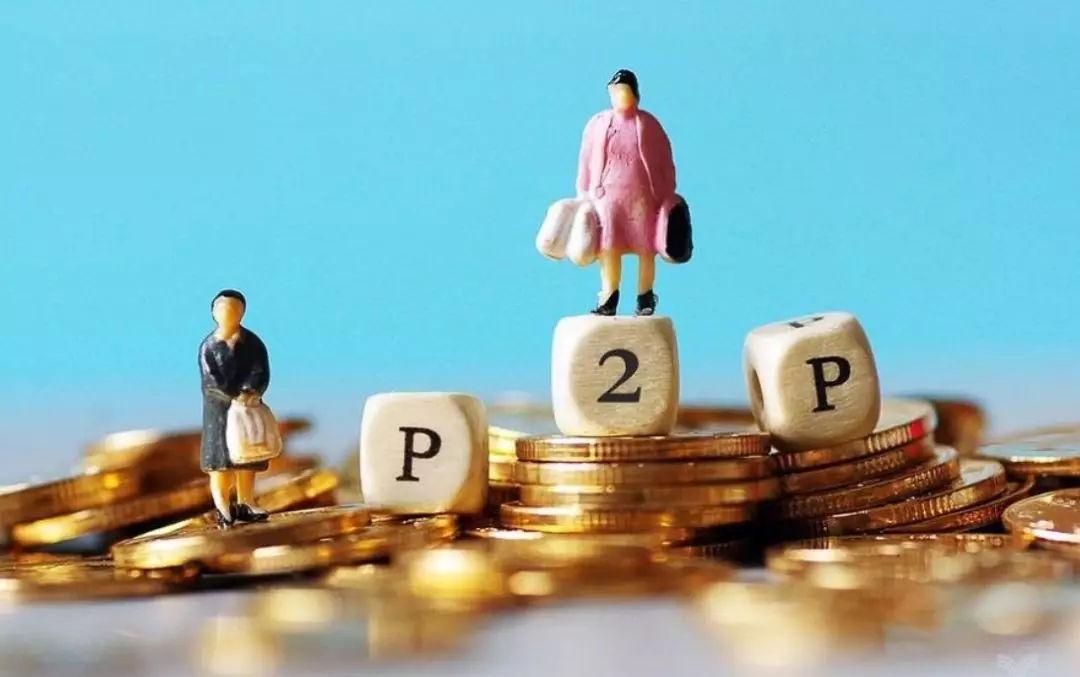 P2P行业正浴火重生,如何才能稳固信心大盘?
