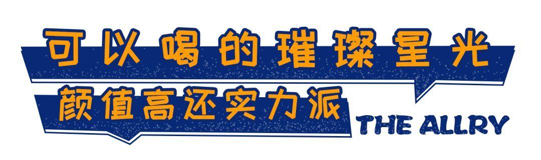 必威注册 28