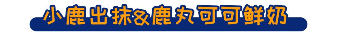 必威注册 19