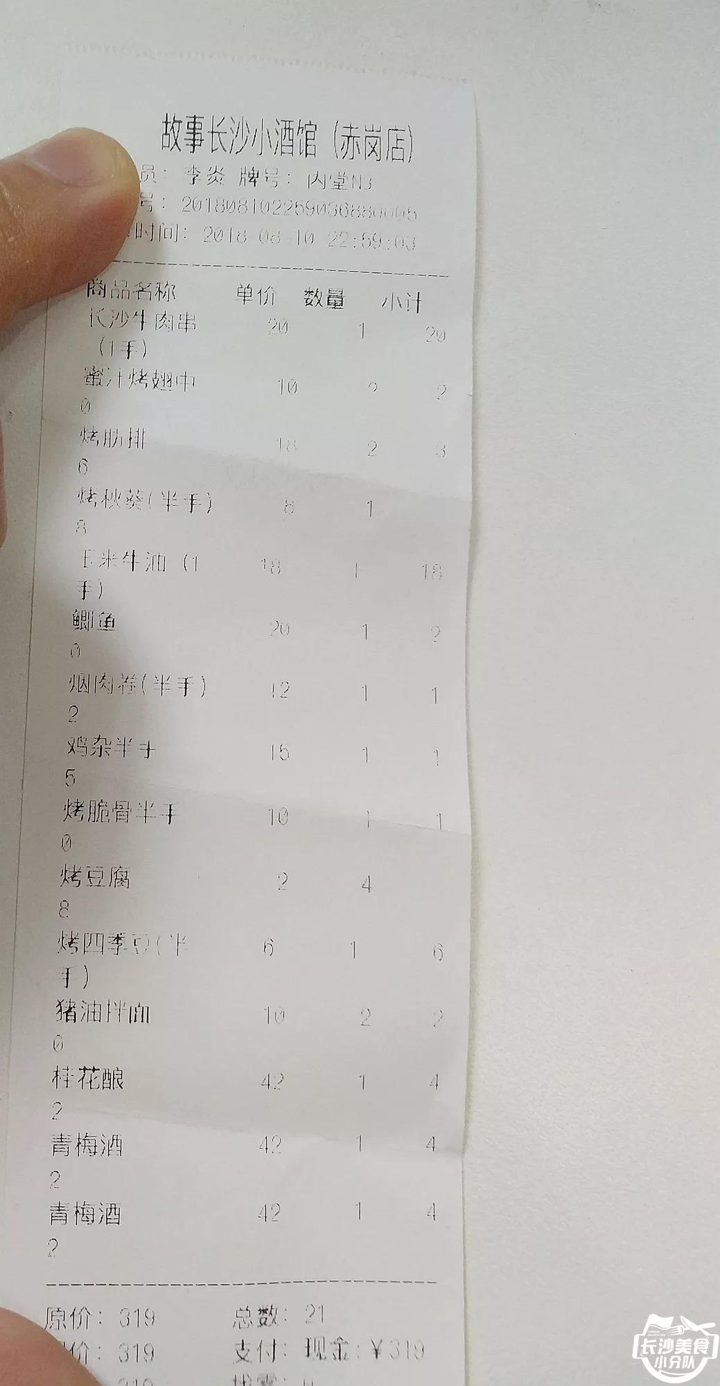 4166.com金沙 29