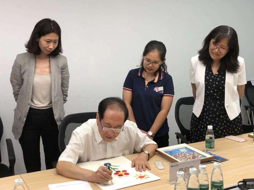 韩启德主席考察北大医疗脑健康儿童发展中心
