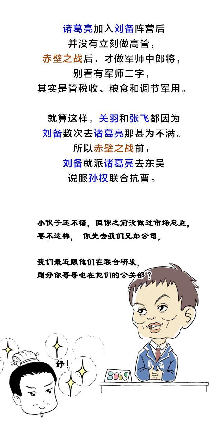 美高梅4858com 20