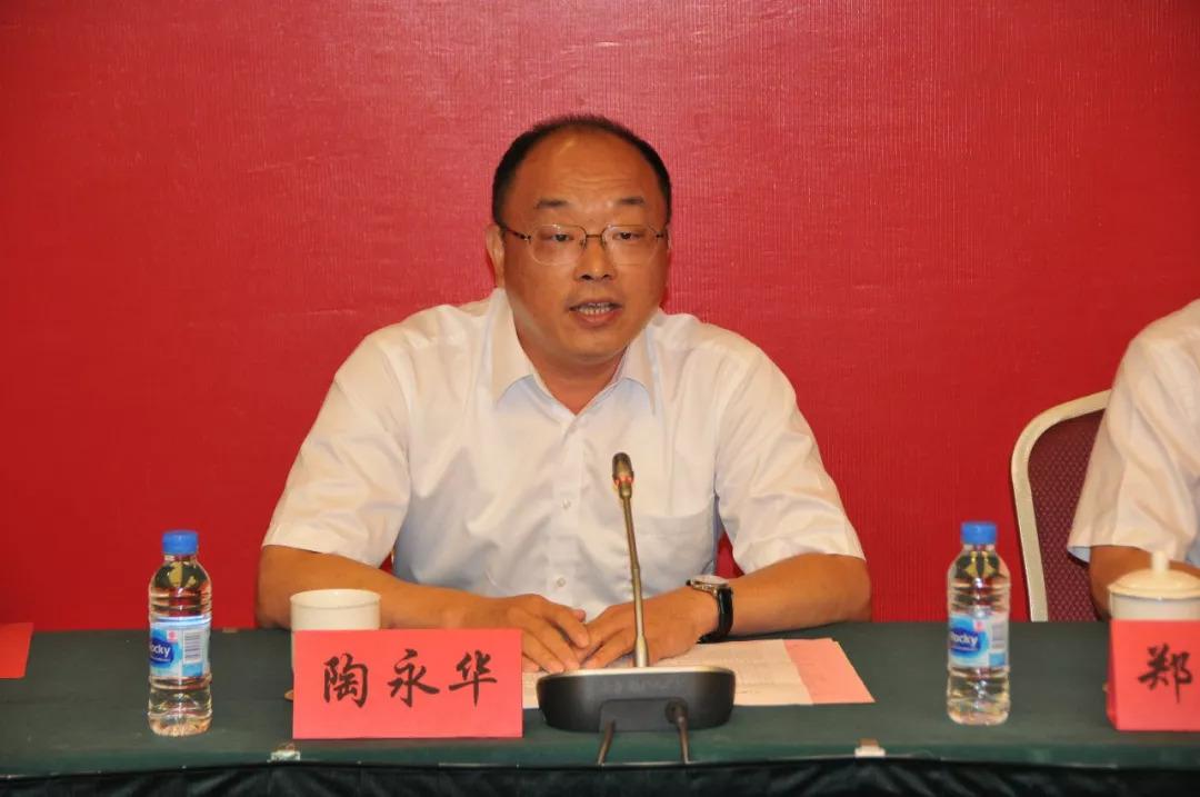 【行业聚焦】 行业自律 诚信计量 呵护眼睛 ——上海市眼镜制配行业诚信计量示范单位正式授牌