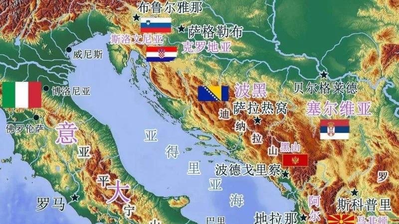 诸神角力场:破碎的南斯拉夫——漫谈塞尔维亚和克罗地亚(上)图片