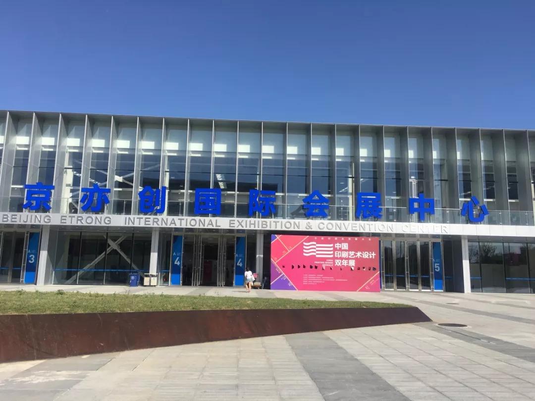 中华人民共和国民事�z+�9��_design biennale) (以下简称\'双年展\')\