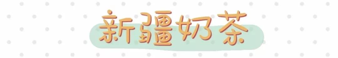 必威网站 26