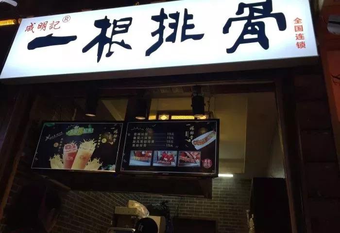 必威官网 29