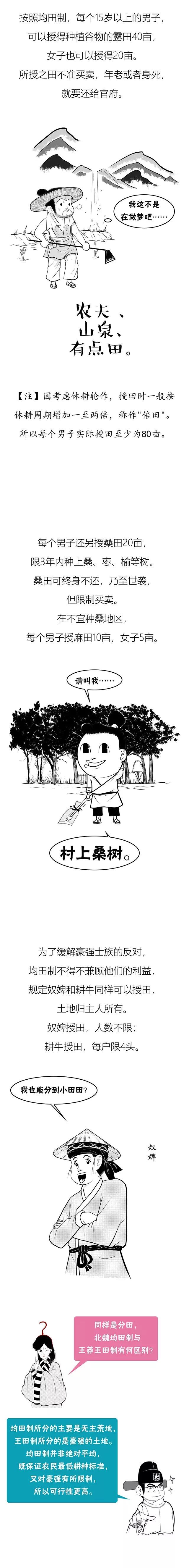官方正规手机彩票app 6
