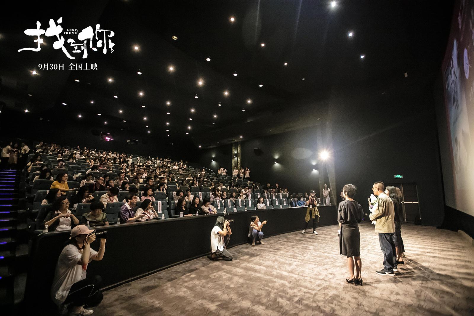 《找到你》亮相山一國際女性電影展 姚晨馬伊琍母愛佳片惹哭全場掌聲不斷