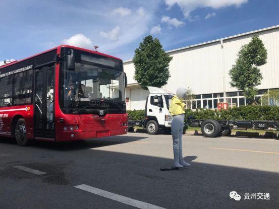 《自动驾驶技术在城市公交应用中的可行性研究》中期检查会在贵阳召开