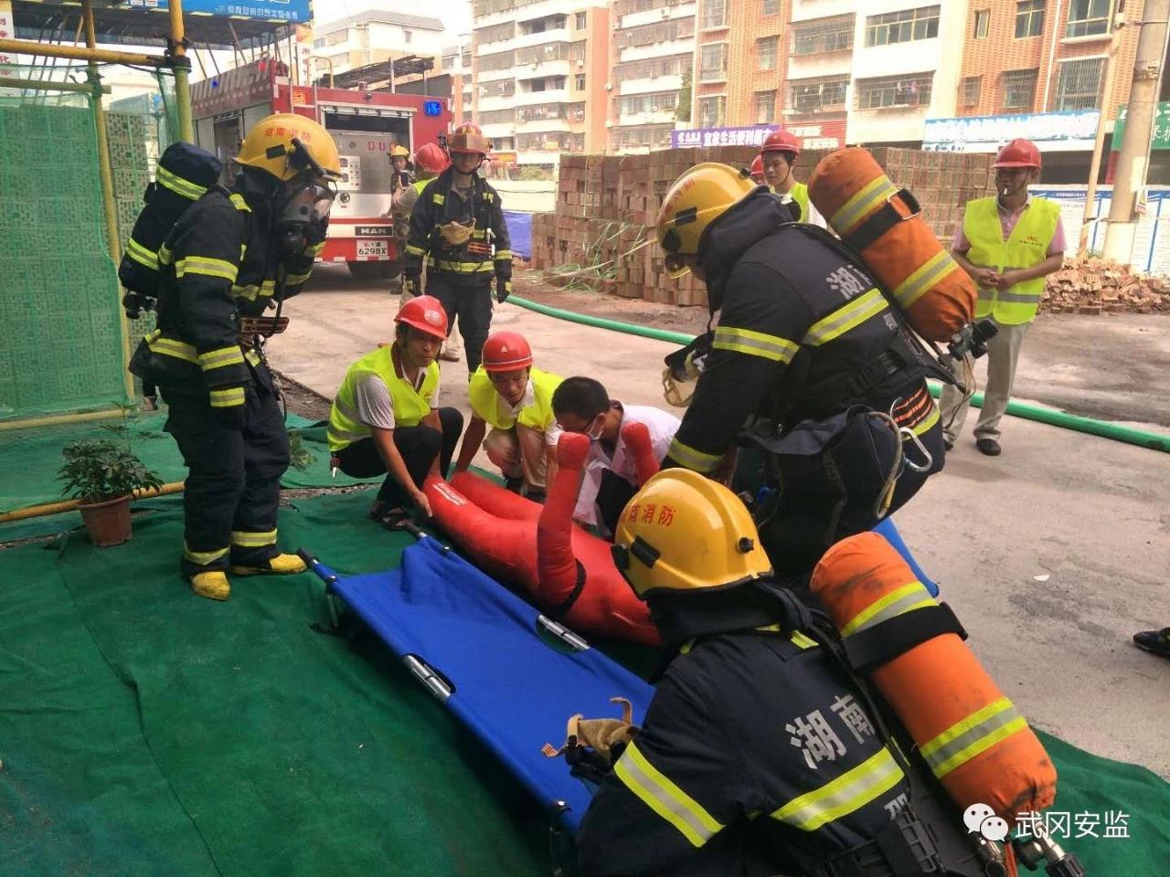 武冈市开展建筑工地消防应急演练