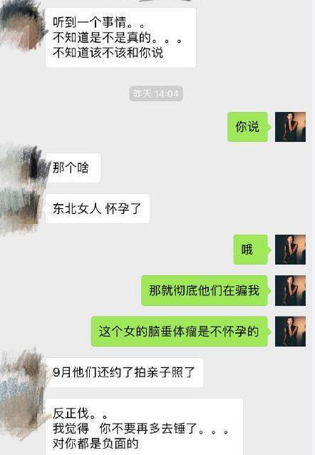 大阳城集团娱乐网2138 20