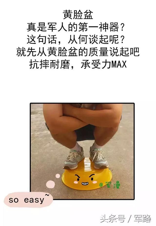 官方正规手机彩票app 4