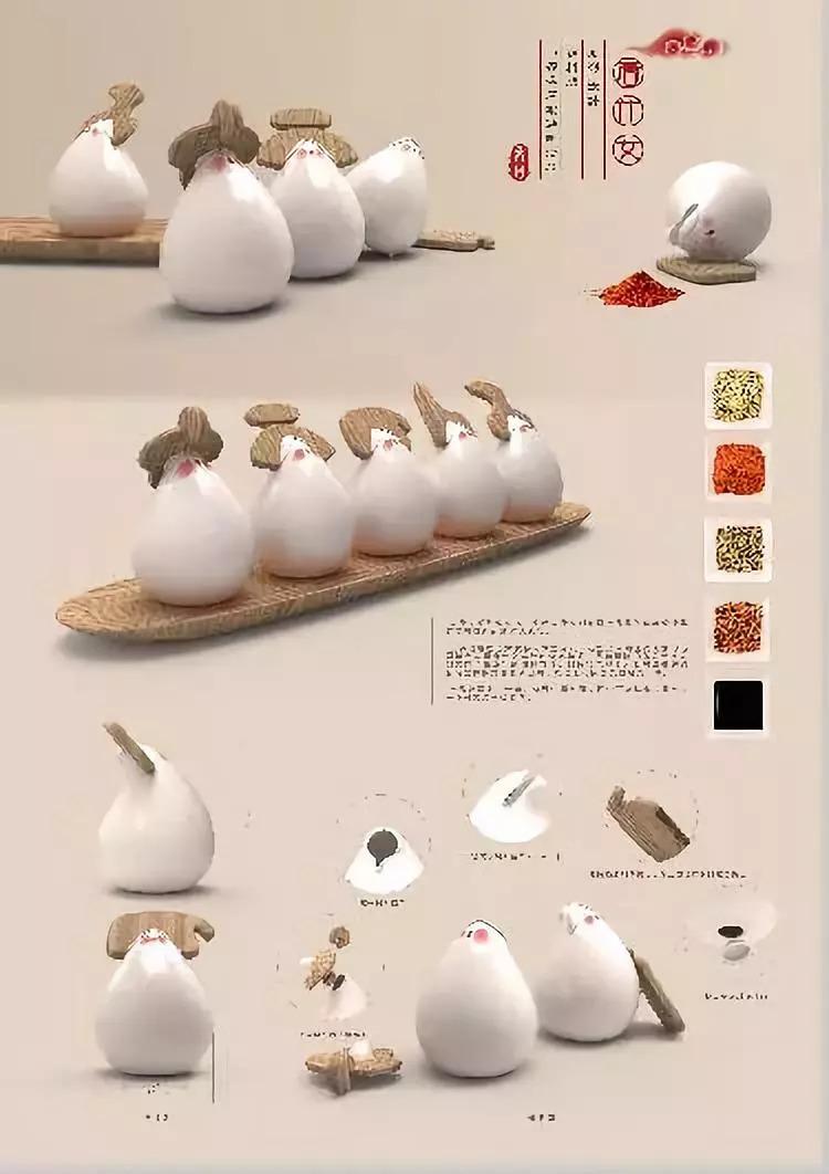 """2018中国西安国际文创产品创新设计大赛以""""文化中国,品创西安""""为主题图片"""