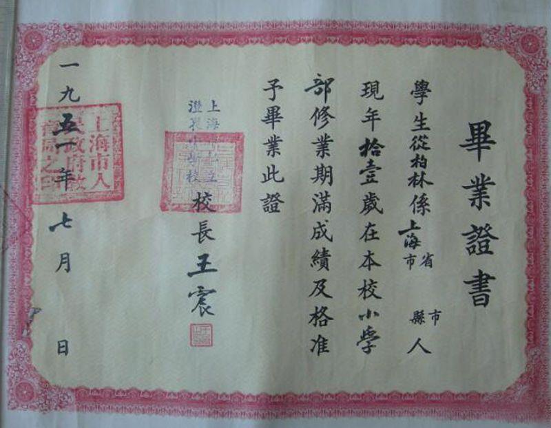 美高梅4858com 94