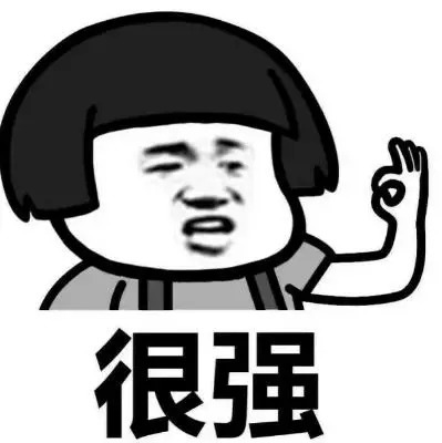 亚洲必赢手机入口 13