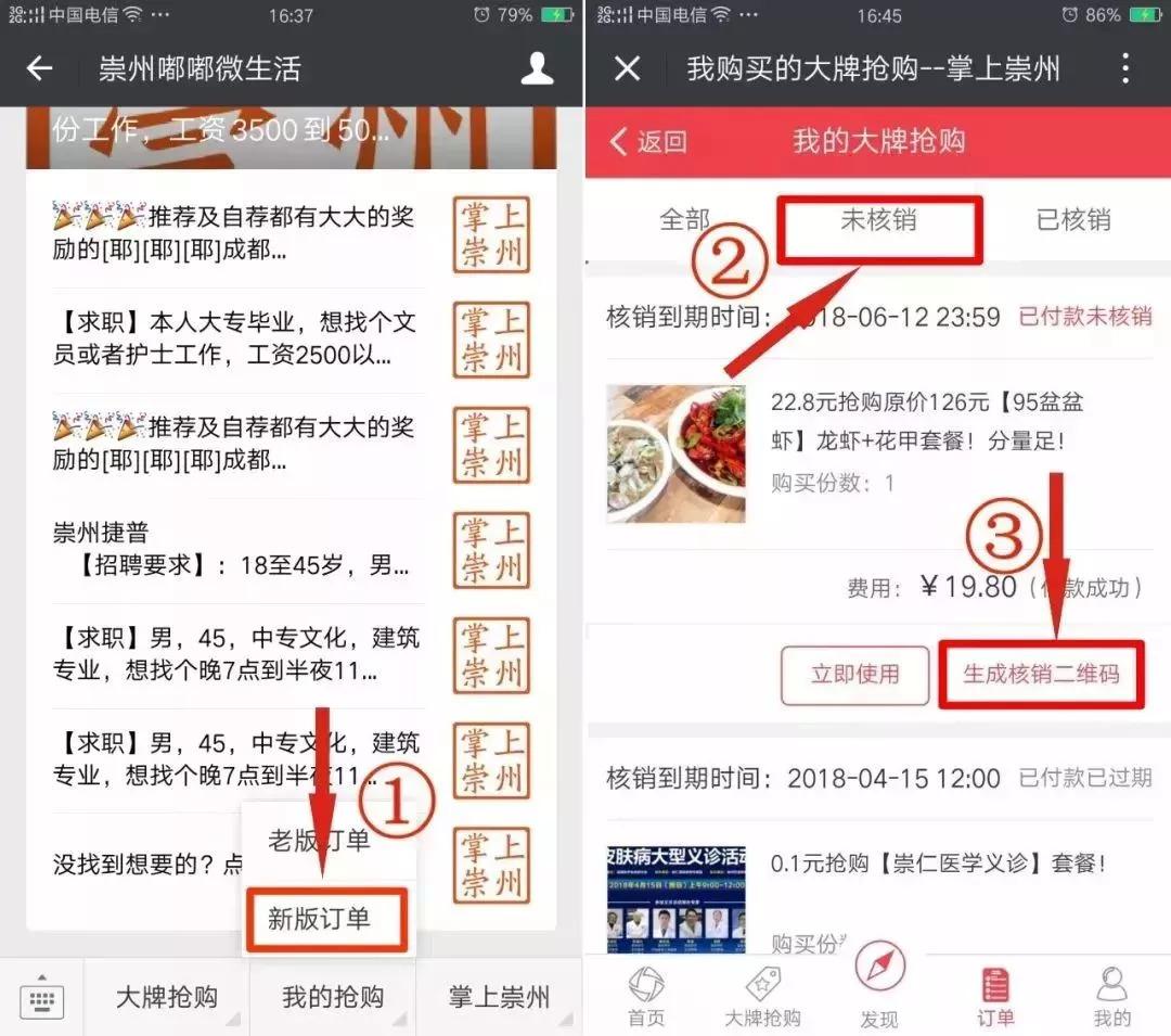 新莆京投注网站 8