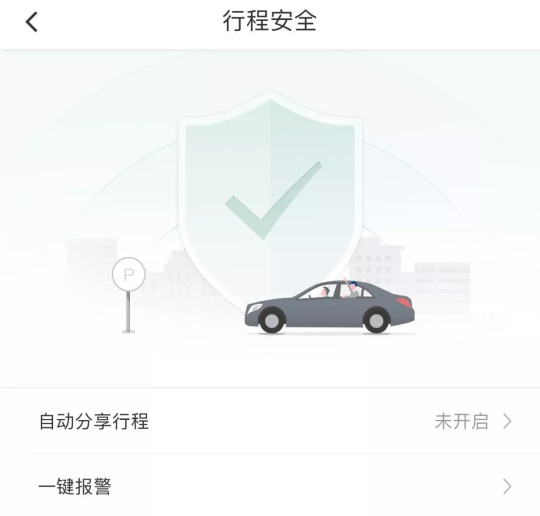 美高梅4858官方网站 22