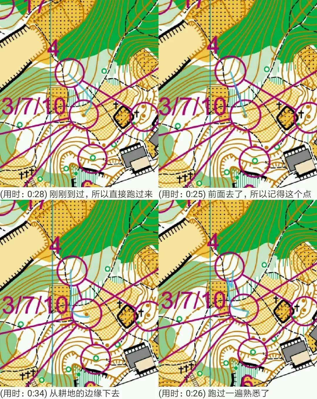 澳门太阳集团2007网站 5